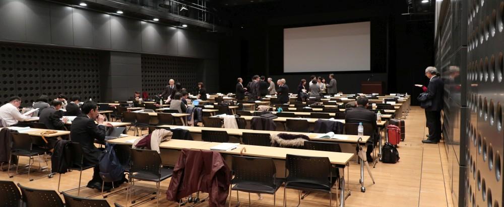 Technical Japanese Association